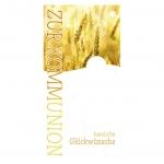 Horn Kommunionskarte inkl. Umschlag 12-1011